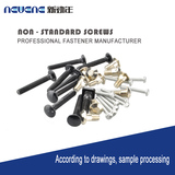 Non-standard machine screws