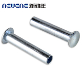 Oval head semi-tubular rivets